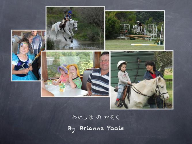 Brianna's family album