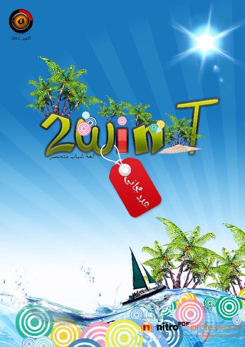2winT Magazine Zero Edition