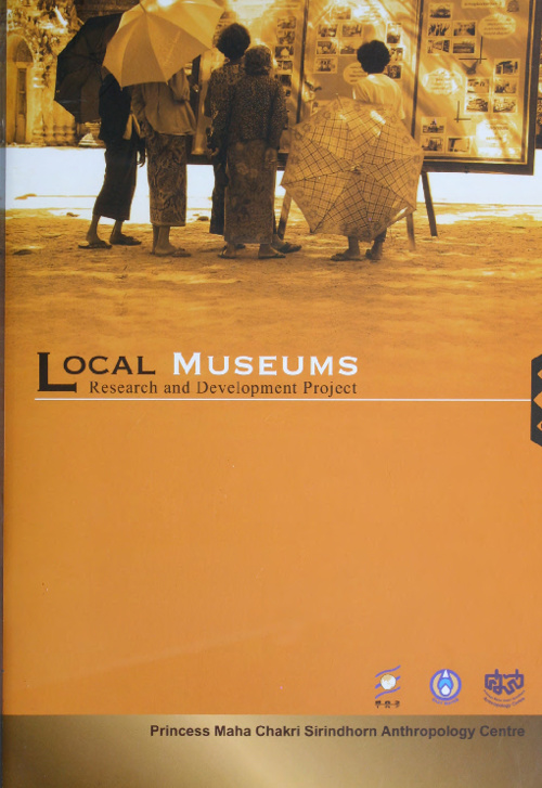 Local Museums Research and Development Project