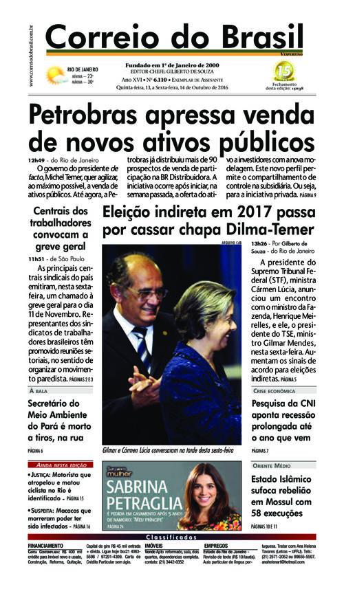 cdb-2016-10-14R
