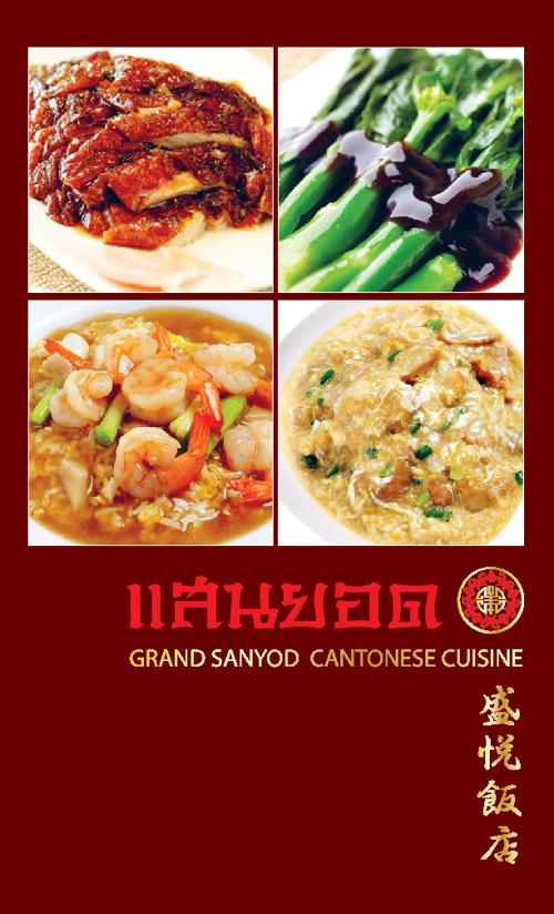 menu V1.
