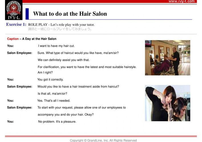 No.03 What to do at the Hair Salon