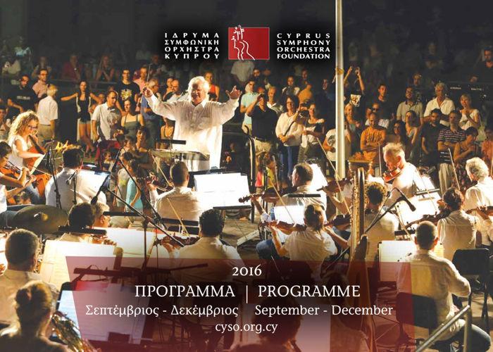 Cyprus Symphony Orchestra programme SEP-DEC 2016