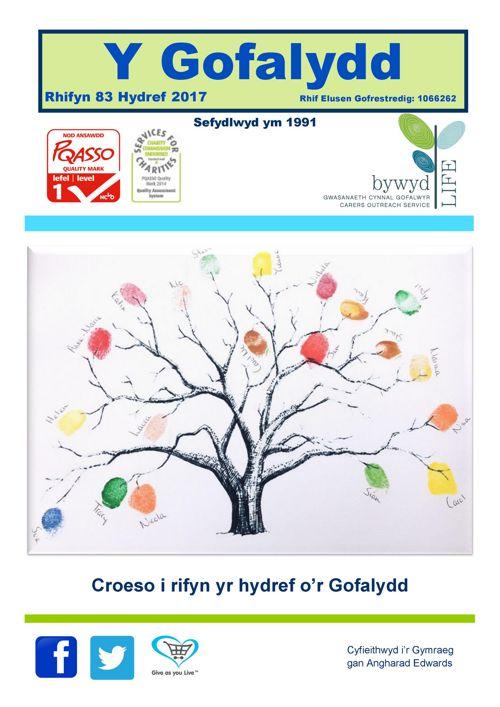 Y Gofalydd Rhifyn 83 Hydref 2017