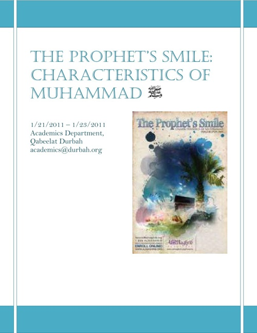 The Smile of Prophet Muhammad peace be upon him