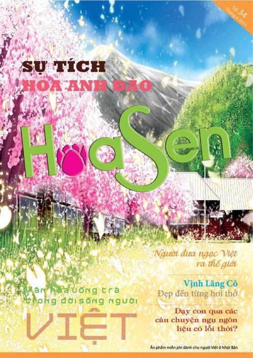 HS 34 - 2015,Apr Web New
