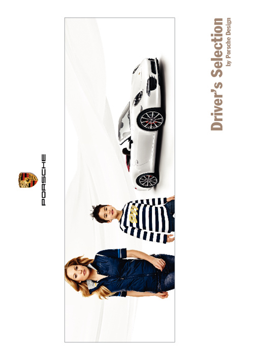 Porsche Lifestyle Selection Catalogue - Part 1