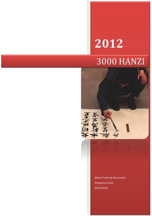 3000 Hanzis