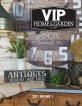 VIP Home & Garden 2017