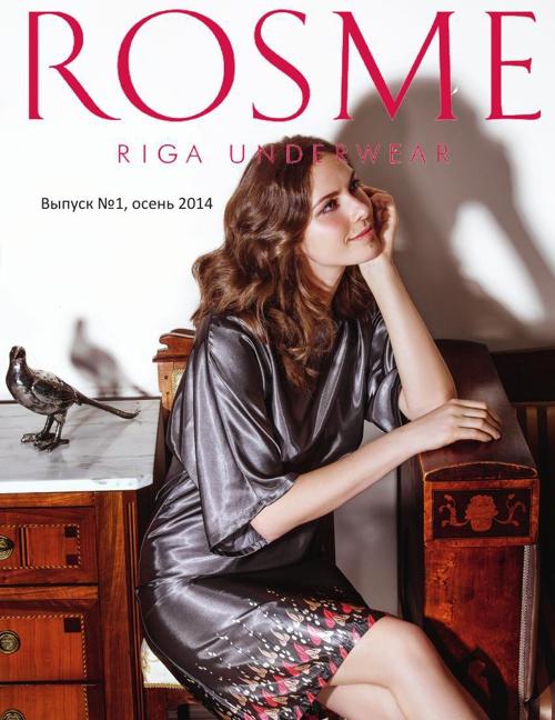 Журнал Rosme (Выпуск №1)
