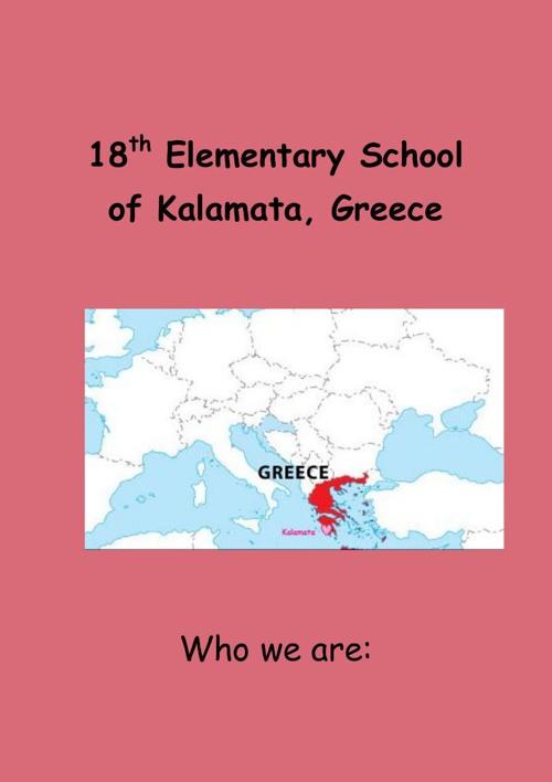 18th Elementary School of Kalamata