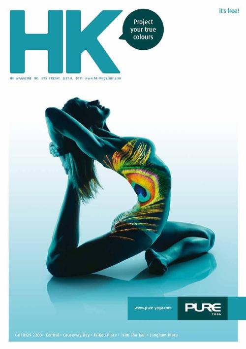 HK magazine 895