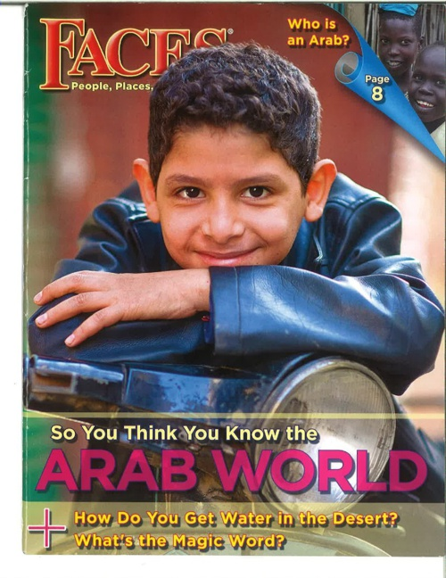 Faces Magazine: So You Think You Know the Arab World