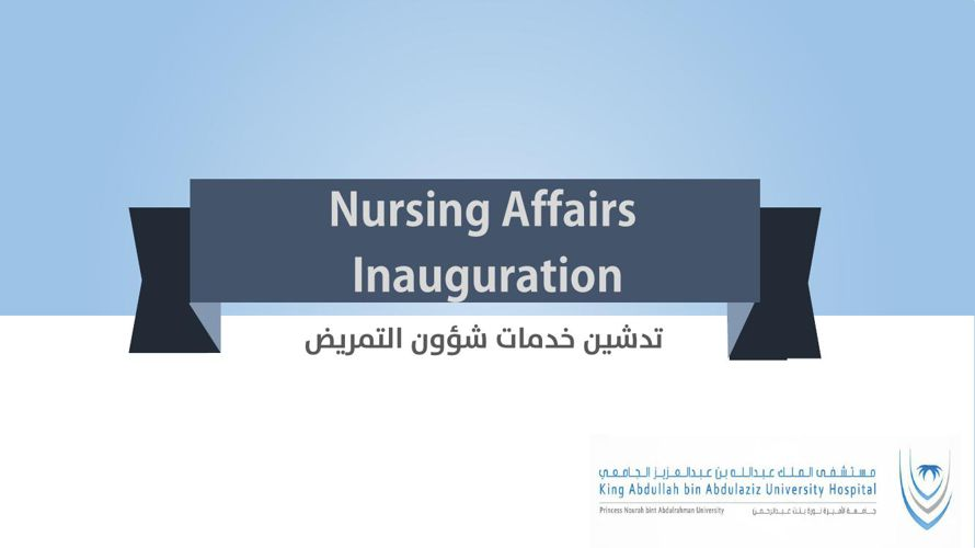 Nursing Affairs Department Launching V.1.0