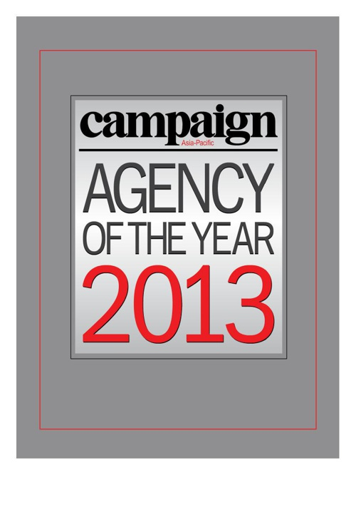 Agency of the Year 2013