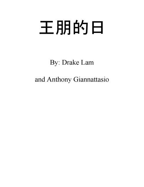 ChineseProject (1)