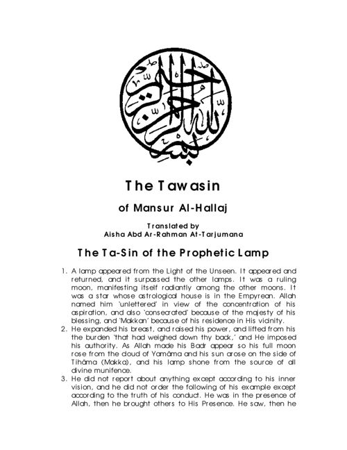 The-Tawasin-of-Mansur-Al-Hallaj