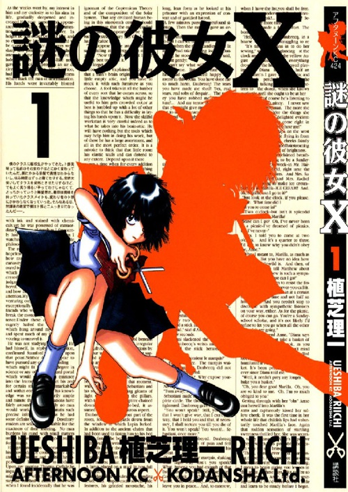 Nazo No Kanojo X Vol01 Cap.00