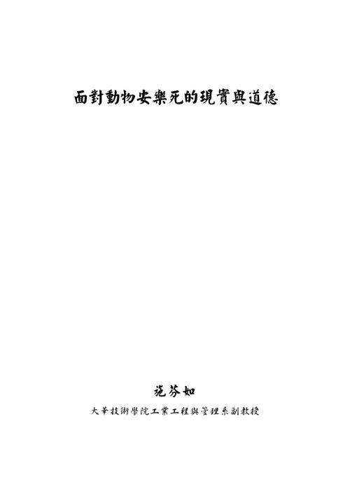 report_031