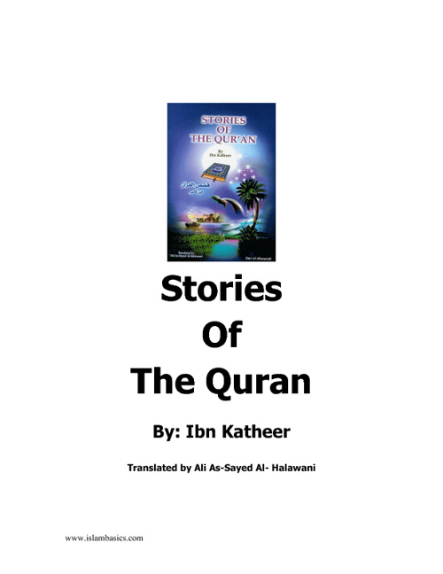 The Stories of Qur'an by ibn Kathir