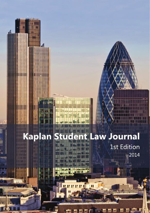 Kaplan Law School Student Journal