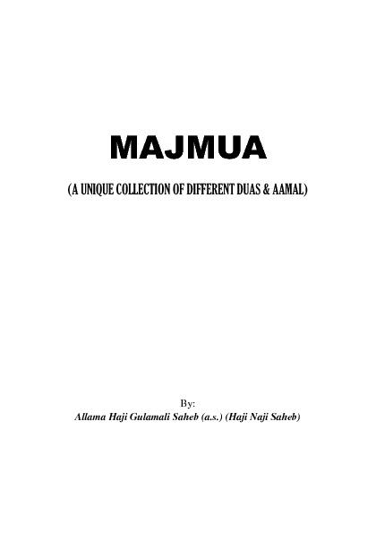 MAJMUA - BOOK OF SUPPLICATIONS & PRAYERS
