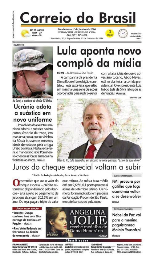 cdb-2014-10-10R