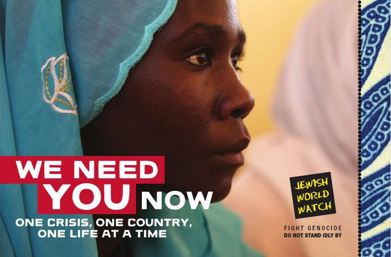 We Need You Now: One Crisis, One Country, One Life at a Time