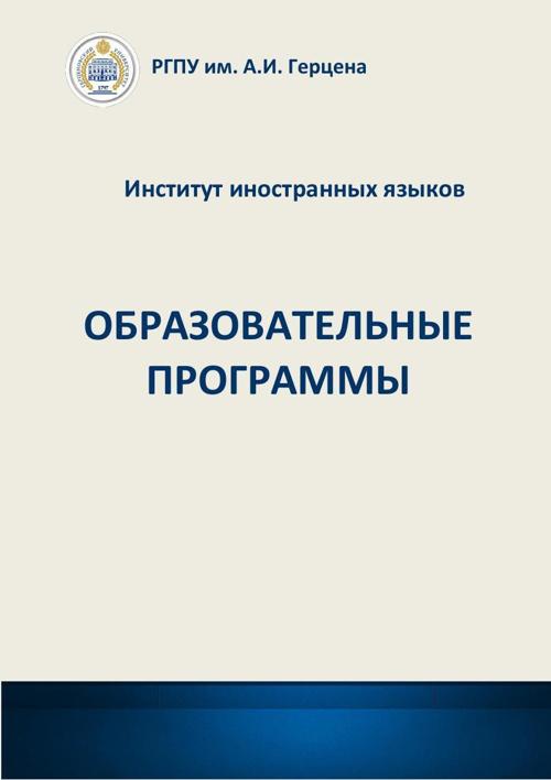 обр.пр