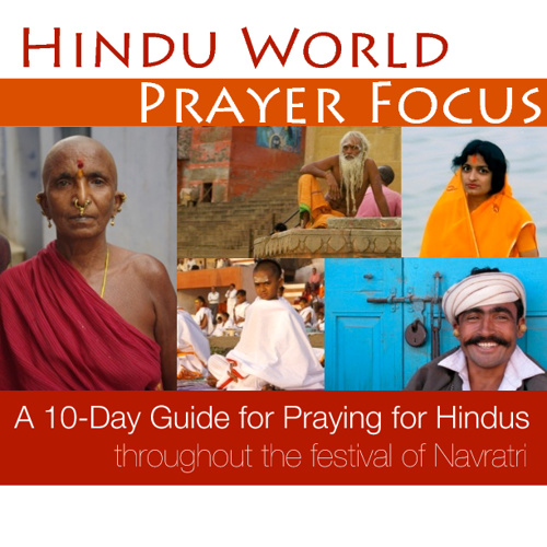 Hindu World Prayer Focus 2012