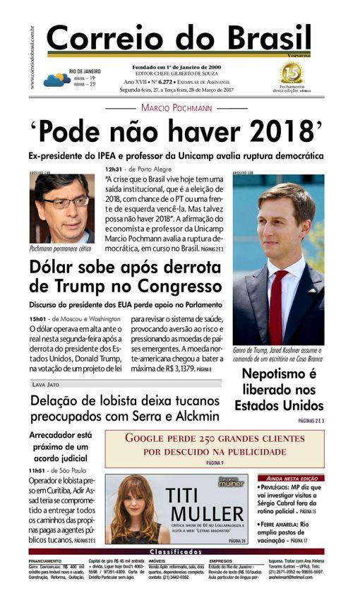 cdb-2017-03-27R
