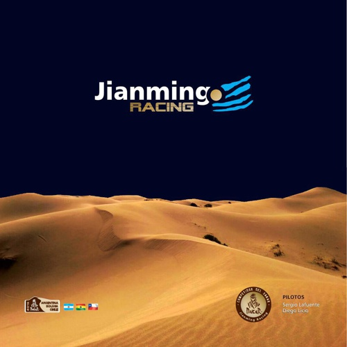 presentacion_jianming_racing_equipo_baja