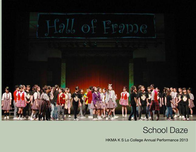School Daze Photo Book