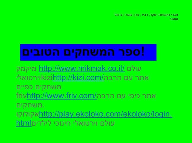 Copy of New Flip 1