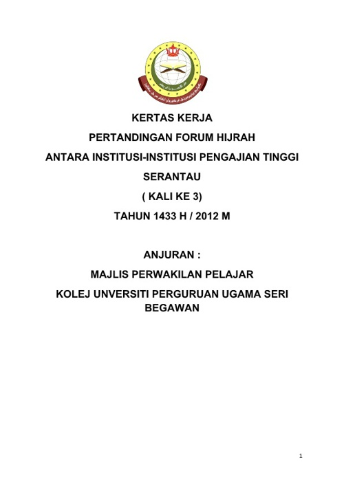 Forum Hijrah IPT Serantau