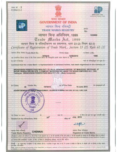 Registration Certificate_Unimarks