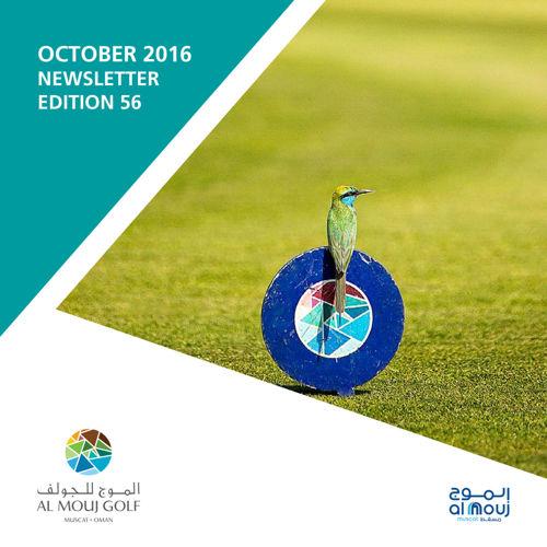 Almouj Golf October 2016 Newsletter