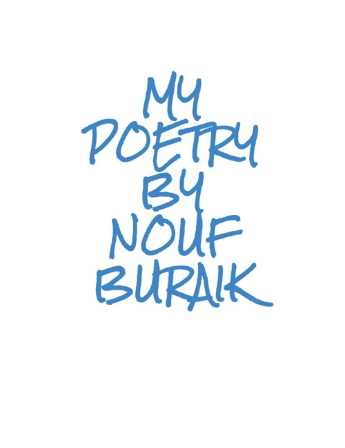 PoemsbyNouf-3