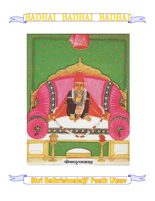 Shri Balkrishnalalji' Paath Utsav