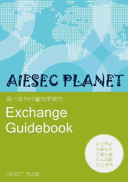 AIESEC Planet by AIESEC NKU