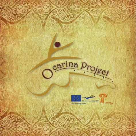 Ocarina CD booklet
