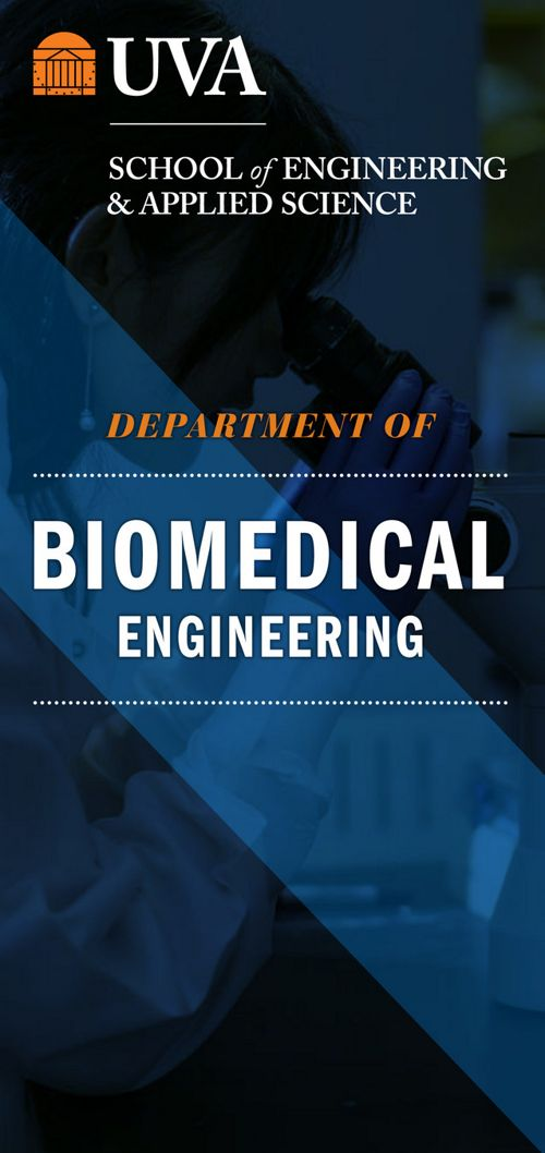 UVA Engineering Department Informational Brochures