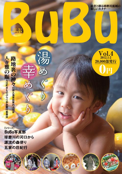 BuBu04