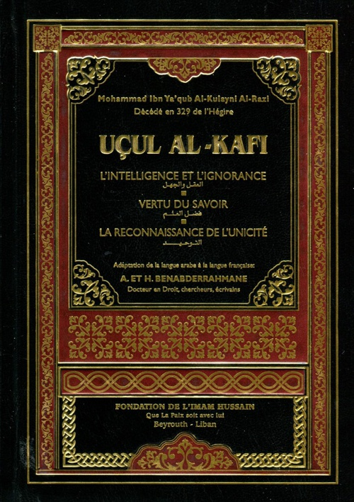 Ucul al-Kafi | Tome 1