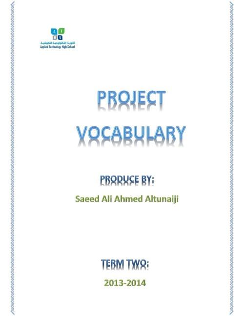project vocabulary .. saeed Ali Altunaiji .. 10-2