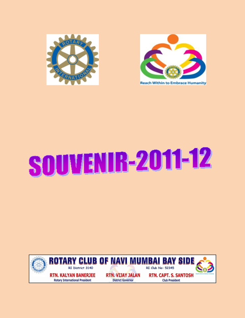 Souvenir-2011-12