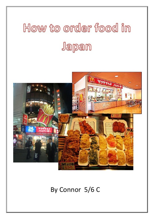 How to order fast food in Japan