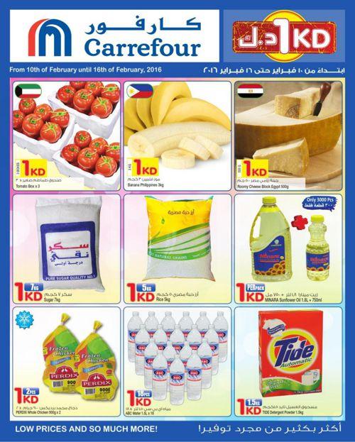 Carrefour Kuwait 1 KD Offer