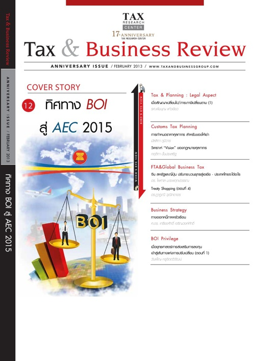 Tax & Business Review Issue February 2013