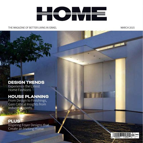 HOME - March 2015 Modi'in